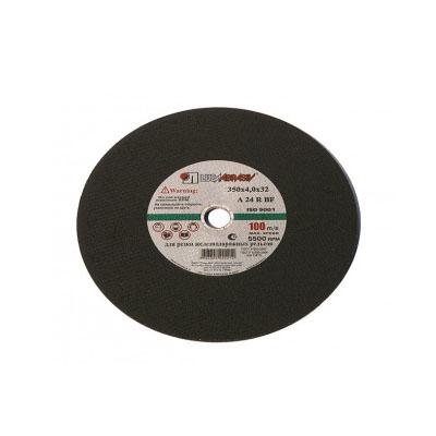 Отрезной диск для резки рельс D400/350